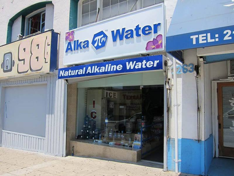 drinking water store
